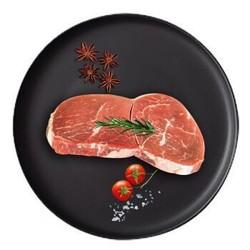 KILCOY PURE 澳大利亚 嫩肩牛排 200g *6件