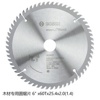 博世(Bosch)电圆锯木工圆锯片木材切割片畅锐型6英寸60齿2 608 642 972现货