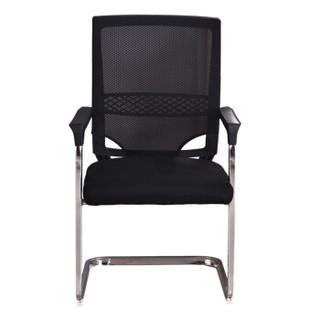 奈高办公椅职员电脑椅会议椅子透气网布椅棋牌室麻将椅简约 弓形椅