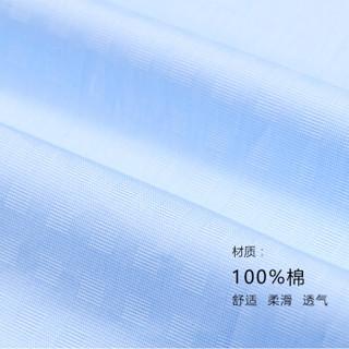 FIRS 杉杉 HCB1216-1 男士长袖衬衫
