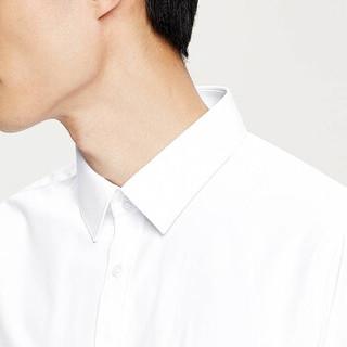 HLA 海澜之家 HNCBD2E031A 男士短袖衬衫