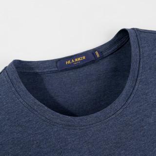 HLA 海澜之家 HNTBJ2V010A 男士短袖T恤