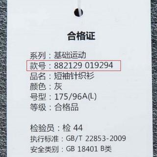 XTEP 特步 882129019294 男子运动短袖T恤