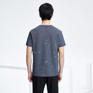 HLA 海澜之家 HNTBJ2E120A 男士花纱短袖T恤
