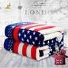 雅鹿·自由自在 毛毯加厚法兰绒毯子 午睡空调毯珊瑚绒毛巾被盖毯冬季床上床单 150*200cm 美国队长