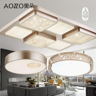 AOZZO 奥朵  TCLB029 led吸顶灯客厅灯具 长方形客厅灯水晶超薄遥控简约现代灯具套装 两室一厅套餐