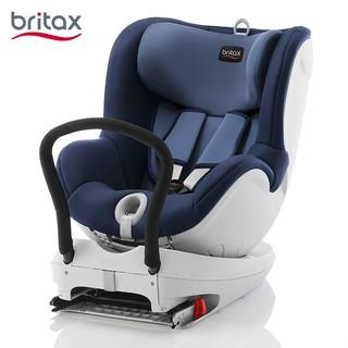 britax 宝得适 双面骑士 儿童安全座椅 0-4岁