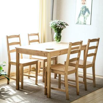 Habitat 爱必居 实木餐桌椅套装 约克马克 一桌四椅 118*74*74cm