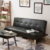 华恺之星 沙发床 两用折叠双人沙发 多功能双人沙发椅 HKS10黑色皮革