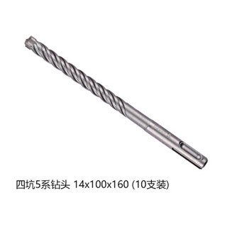 博世Bosch四坑5系四刃电锤钻头石工钻头混凝土钻头建工钻头14x100x160 (10支装) 2 608 833 908现货