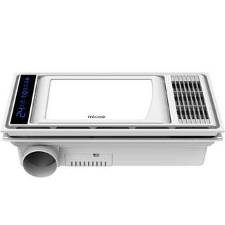 四季沐歌 MICOE M-YF5004双电机智能触控数显风暖浴霸 集成吊顶浴霸卫生间取暖器LED灯照明