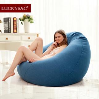 LUCKYSAC 超大款豆袋懒人沙发