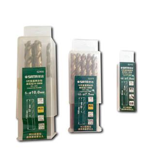 世达(SATA) 10件套直柄含钴麻花钻1.0 mm 52310 现货