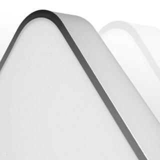 DALEN 达伦 DL-Q501TW(X)50W LED智能吸顶灯星空客厅卧室灯饰 手机遥控调光现代简约方形平板灯