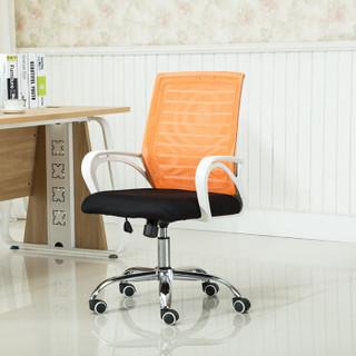 驰界(chijie)电脑椅子家用纳米网椅会议椅办公椅椅子转椅职员椅