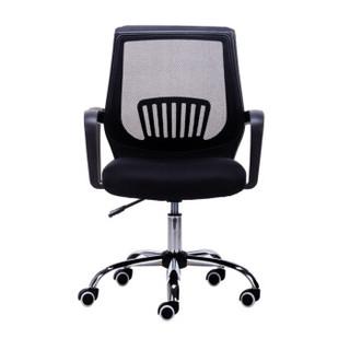 驰界(chijie)人体工学 电脑椅家用 办公椅 学生椅升降旋转职员椅