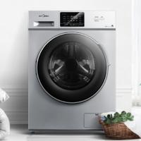 Midea 美的 MD100VT13DS5 洗烘一体机10公斤