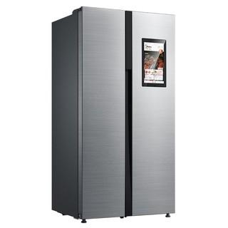 Midea 美的 BCD-543WKZM(E) 定频风冷 对开门冰箱