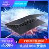 Hasee/神舟 战神 K680E-G6D3/E3/T3 八代六核i5-8400 傲腾黑科技 独显GTX1050TI手提学生游戏本笔记本电脑 5399元