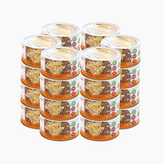 双11预售 : SEEDS 惜时 喵喵金枪鱼+鸡肉猫罐头170g*24罐装 *4件