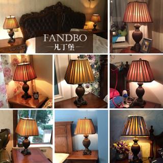 凡丁堡(FANDBO)美式台灯卧室床头灯北欧装饰复古204小号