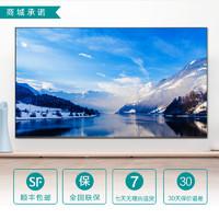 Hisense 海信 H65E3A 65英寸 超高清4K HDR液晶电视 3599元