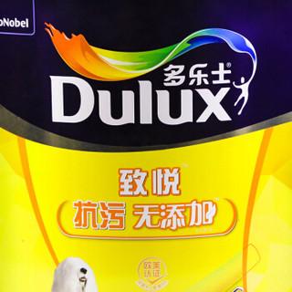 Dulux 多乐士 A745 致悦抗污无添加内墙乳胶漆 18L