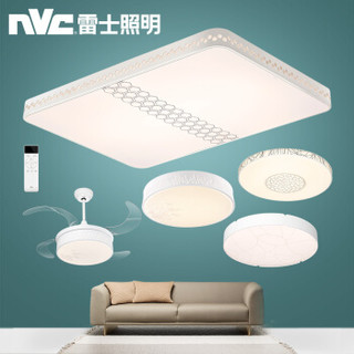 nvc-lighting 雷士照明 LED吸顶灯客厅卧室书房餐厅吊灯具大气装饰简约现代设计灯饰组合 三室两厅套餐