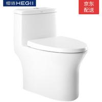 装修党 : Hegii 恒洁卫浴 HC0171PT0E 虹吸式连体马桶