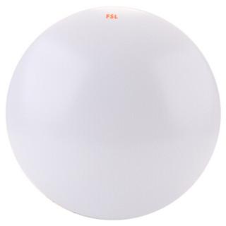 FSL 佛山照明 LED客厅灯吸顶灯卧室节能灯具17W白光6500K芯爱系列全白