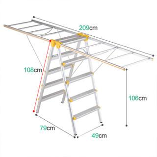 心家宜 五步折叠家用梯 加厚铝合金翼型晾晒架人字梯子两用 轻便多功能防滑工程梯折叠晾衣架 984101AA