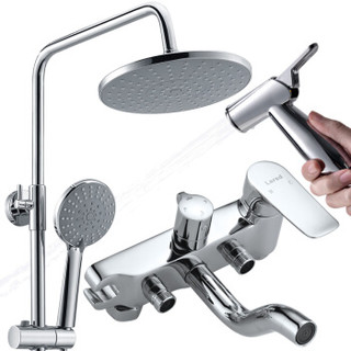莱尔诗丹(Larsd)F096淋浴花洒套装 全铜主体淋浴龙头 增压花洒 淋浴器 淋浴柱 手持莲蓬喷头可升降淋浴杆