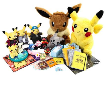 精灵宝可梦 正版周边 玩具福袋 9件装