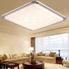 Meite 美特  MT-F3603 现代简约正方形LED吸顶灯 客厅卧室灯