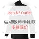 Joe's NB Outlet 精选男女运动服饰和鞋款 多款低价,健步鞋6折起