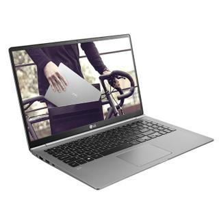 LG gram 15.6英寸笔记本电脑(i7-8550U、8GB、512GB、指纹)