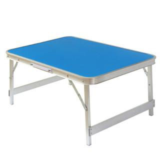 鲸伦 (KINGRUNNING) ZDZ043 便携式可折叠笔记本电脑桌 宿舍懒人桌 床上用小书桌 铝合金儿童餐桌 大号蓝色