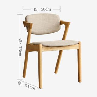 精邦 CT-8006 博比尼橡木餐桌椅套装 1.4米