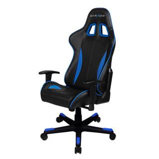 迪锐克斯(DXRACER)F57电脑椅子 电竞椅办公椅人体工学椅可躺护腰家用靠背椅 黑蓝