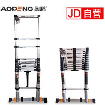 Aopeng 奥鹏 伸缩梯子多功能梯家用折叠梯升降直梯加厚铝合金竹节 梯子 单面直梯3.8米