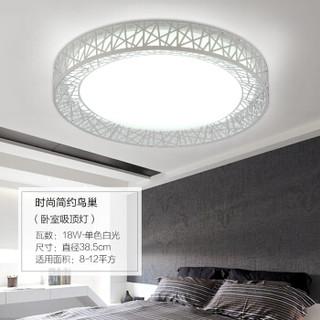 TCL led吸顶灯 鸟巢一室一厅时尚主义套装