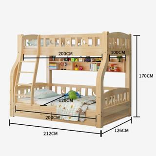 好事达易美定制松木上下床 小户型简约子母床  高低实木床1.2米(书架+抽屉款)125