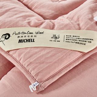 远梦(YOURMOON)被芯家纺 澳洲羊毛双层芯 羊毛被 秋冬被子 粉色 150*215cm