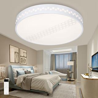 nvc-lighting 雷士照明 蜂恋 LED无极调光吸顶灯 三室两厅套装