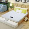 21度床垫 进口椰棕床垫 硬棕垫 学生垫 可拆洗床垫 21℃床垫 兰卡威 1.5米*2.0米*0.08米