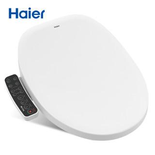 海尔(Haier)卫玺 智能马桶盖洁身器电子坐便盖板持续温水冲洗V2-5309 妇洗臀洗 暖风烘干 防电墙