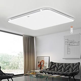 TCL LED吸顶灯 遥控调光 三室两厅一阳台套餐K