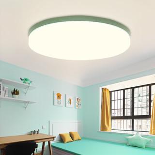 CHIGO 志高 LED吸顶灯  橄榄绿 38*38cm-24瓦 白光