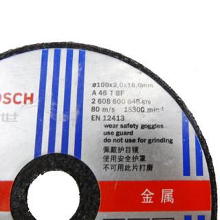 博世Bosch专业型切片 树脂切割片 金属切片 角磨机切片230*3mm2 608 600 851【20片】