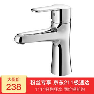 安华 ANNWA 厨房卫浴龙头卫生间面盆洗手池冷热龙头 单把单孔纯铜镀铬水龙头 AN1A9001C